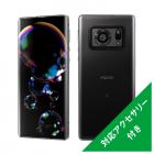 SIMフリースマートフォン AQUOS R6<ブラック><Cセット>対応アクセサリー付き