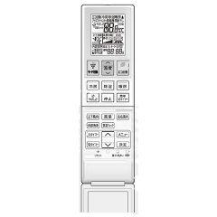 シャープ エアコン用 リモコン(205 638 0996)
