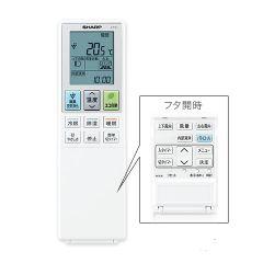 シャープ エアコン用 リモコン(205 638 0998)
