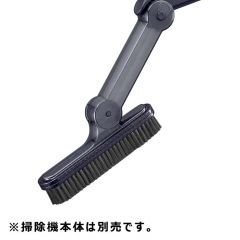 シャープ 掃除機用 はたきノズル(217 936 0803)