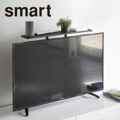 薄型 テレビ上ラック/スマート ブラック