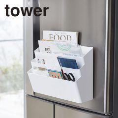 冷蔵庫横マグネット収納ポケット 3段/タワー ホワイト