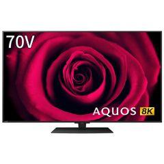 70V型 8K液晶テレビ+標準配送設置サービス セット