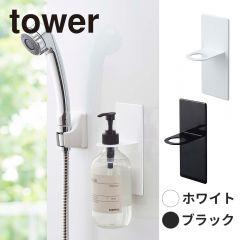 マグネットバスルームディスペンサーホルダー/タワー ホワイト