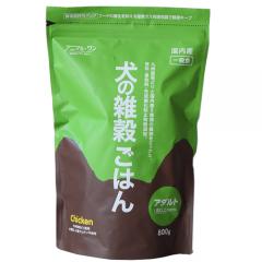 犬の雑穀ごはん アダルト(チキン)一般食/800g