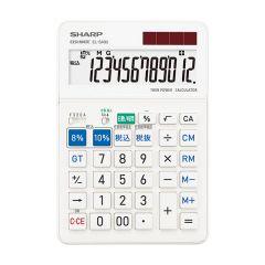 実務電卓(セミデスクトップタイプ)