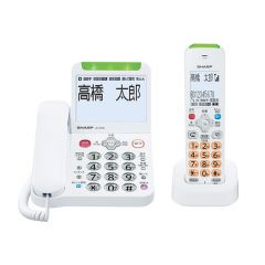 デジタルコードレス電話機(子機1台タイプ)