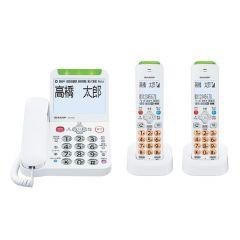デジタルコードレス電話機(子機2台タイプ)