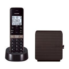 デジタルコードレス電話機<ブラウン系>