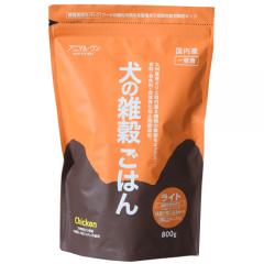 犬の雑穀ごはん ライト(チキン)一般食/800g