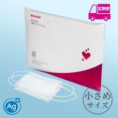 【マスク定期便サービス】不織布マスク-抗菌タイプ(小さめサイズ・30枚入り)