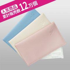 【選べる3色】マスクケース(抗菌加工インナーケース付き)