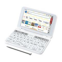 【高校生】カラー電子辞書(音声対応/タイプライターキー配列)<ホワイト系>
