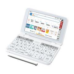 【中学生】カラー電子辞書(音声対応/タイプライターキー配列)<ホワイト系>
